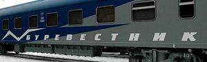 фирменный поезд Буревестник курский вокзал