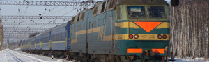 фирменный поезд Приднепровье курский вокзал
