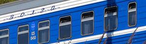 фирменный поезд Волга курский вокзал