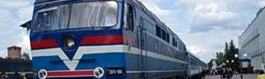 фирменный поезд Уголёк курский вокзал